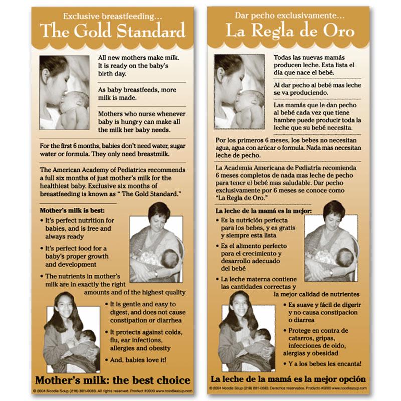 Breastfeeding The Gold Standard
