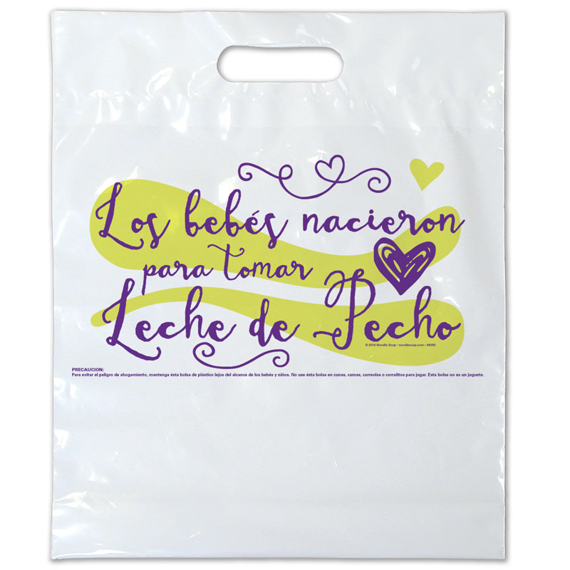 Plastic Bag Born to Be Breastfed - Spanish