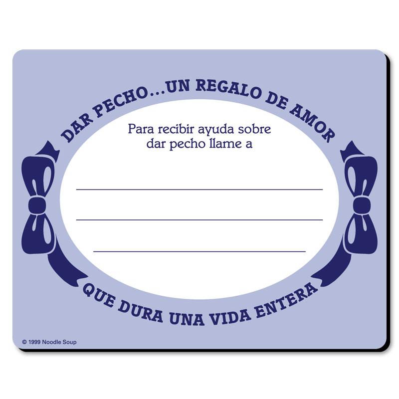 Magnet Gift of Love - Spanish