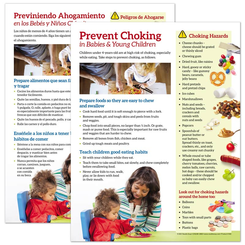 Prevent choking in babies and young children tear pad