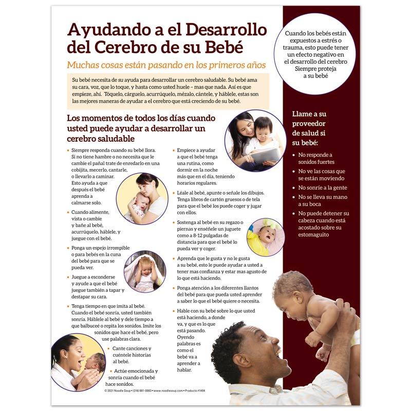 Help your infant's brain develop tear pad - Spanish